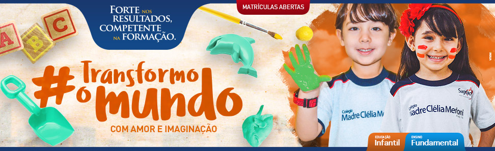 (Re)Matriculas 2017 - Infantil